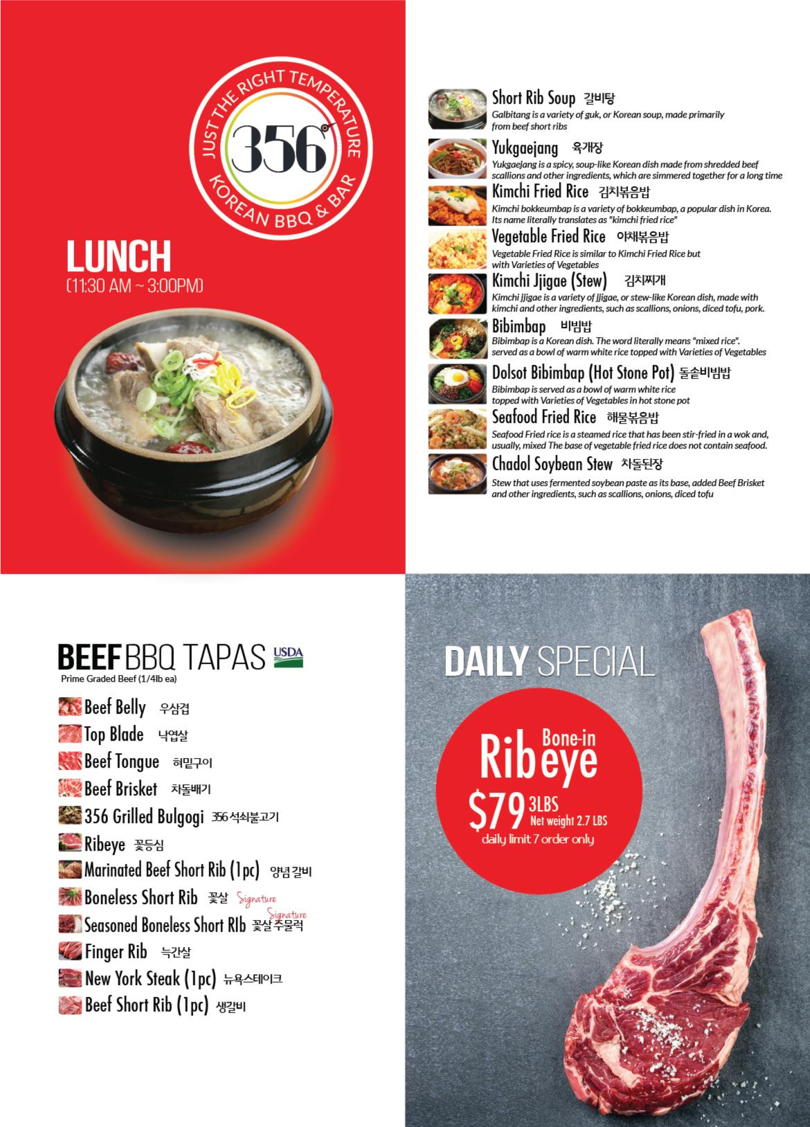 menu-1-web
