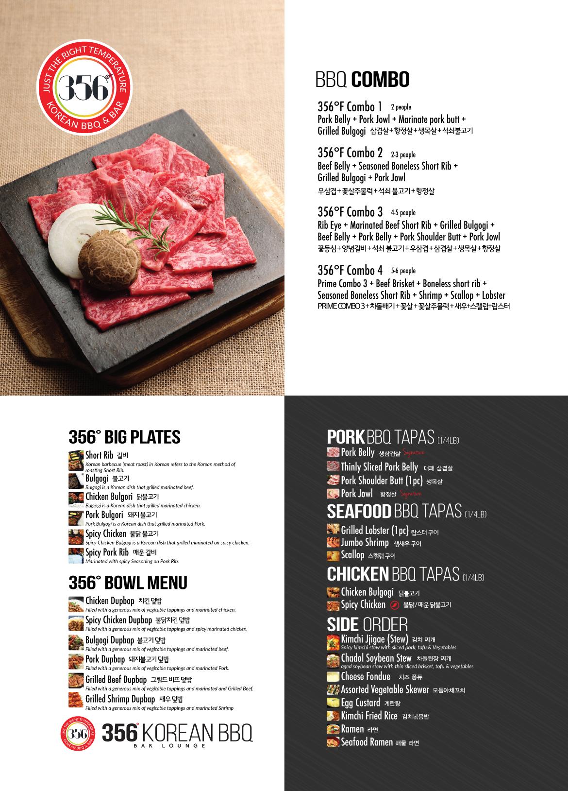 menu-2-web
